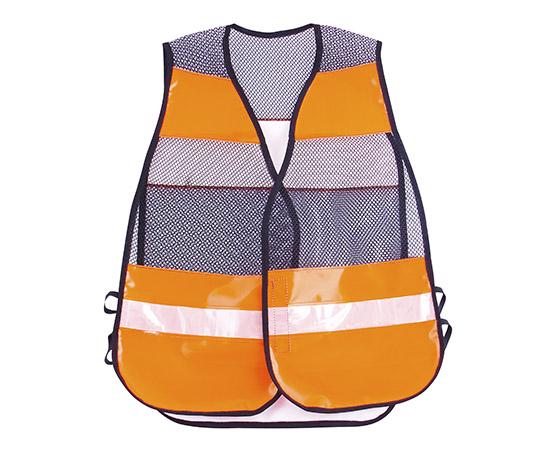 a47ff70dbaae0 Coletes Refletivos - Proteção   Ledan